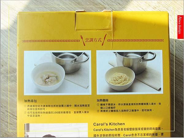 金博概念皇家松露雞湯,隨時享用如私廚現煮!湯汁清爽鮮甜。金博概念皇家番茄酢醬麵,只要5分鐘,在家輕鬆吃好料-09.jpg