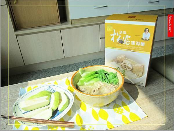 金博概念皇家松露雞湯,隨時享用如私廚現煮!湯汁清爽鮮甜。金博概念皇家番茄酢醬麵,只要5分鐘,在家輕鬆吃好料-14.jpg