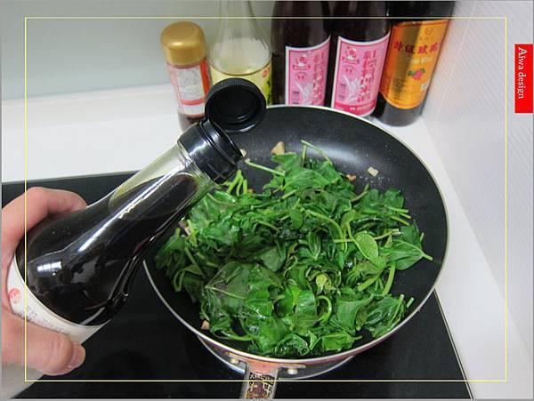 金博概念皇家松露雞湯,隨時享用如私廚現煮!湯汁清爽鮮甜。金博概念皇家番茄酢醬麵,只要5分鐘,在家輕鬆吃好料-19.jpg