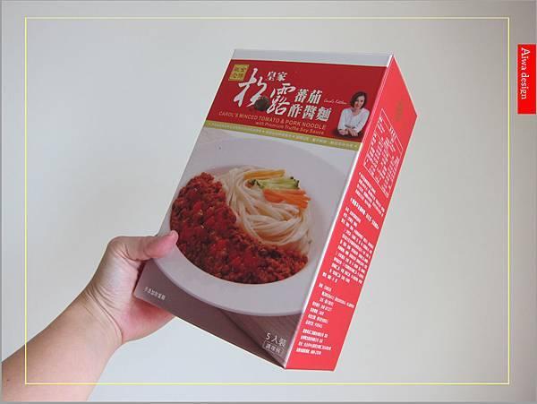 金博概念皇家松露雞湯,隨時享用如私廚現煮!湯汁清爽鮮甜。金博概念皇家番茄酢醬麵,只要5分鐘,在家輕鬆吃好料-25.jpg