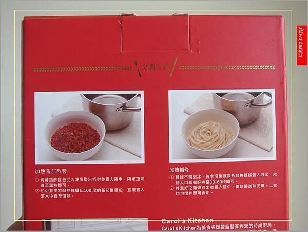 金博概念皇家松露雞湯,隨時享用如私廚現煮!湯汁清爽鮮甜。金博概念皇家番茄酢醬麵,只要5分鐘,在家輕鬆吃好料-27.jpg
