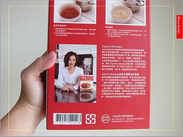 金博概念皇家松露雞湯,隨時享用如私廚現煮!湯汁清爽鮮甜。金博概念皇家番茄酢醬麵,只要5分鐘,在家輕鬆吃好料-28.jpg