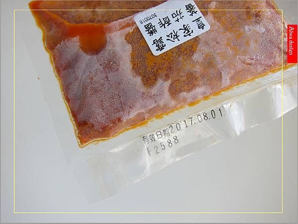 金博概念皇家松露雞湯,隨時享用如私廚現煮!湯汁清爽鮮甜。金博概念皇家番茄酢醬麵,只要5分鐘,在家輕鬆吃好料-32.jpg