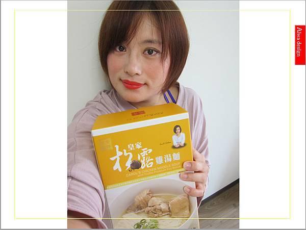 金博概念皇家松露雞湯,隨時享用如私廚現煮!湯汁清爽鮮甜。金博概念皇家番茄酢醬麵,只要5分鐘,在家輕鬆吃好料-41.jpg