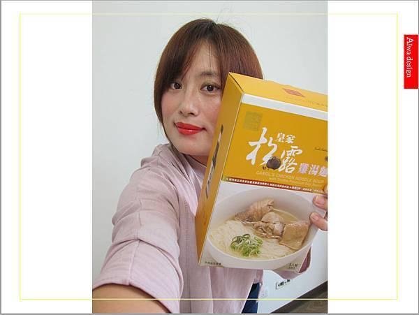 金博概念皇家松露雞湯,隨時享用如私廚現煮!湯汁清爽鮮甜。金博概念皇家番茄酢醬麵,只要5分鐘,在家輕鬆吃好料-42.jpg