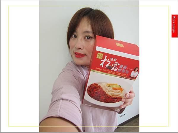 金博概念皇家松露雞湯,隨時享用如私廚現煮!湯汁清爽鮮甜。金博概念皇家番茄酢醬麵,只要5分鐘,在家輕鬆吃好料-43.jpg