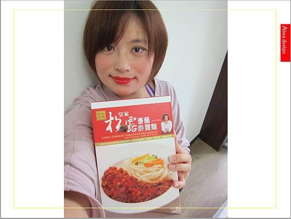金博概念皇家松露雞湯,隨時享用如私廚現煮!湯汁清爽鮮甜。金博概念皇家番茄酢醬麵,只要5分鐘,在家輕鬆吃好料-44.jpg