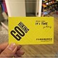 【GoHiking穿搭】旅遊運動都實穿!Black Yak 兼具舒服和時尚的休閒LOOK-03.jpg
