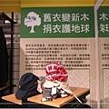 【GoHiking穿搭】旅遊運動都實穿!Black Yak 兼具舒服和時尚的休閒LOOK-07.jpg