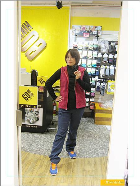 【GoHiking穿搭】旅遊運動都實穿!Black Yak 兼具舒服和時尚的休閒LOOK-18.jpg