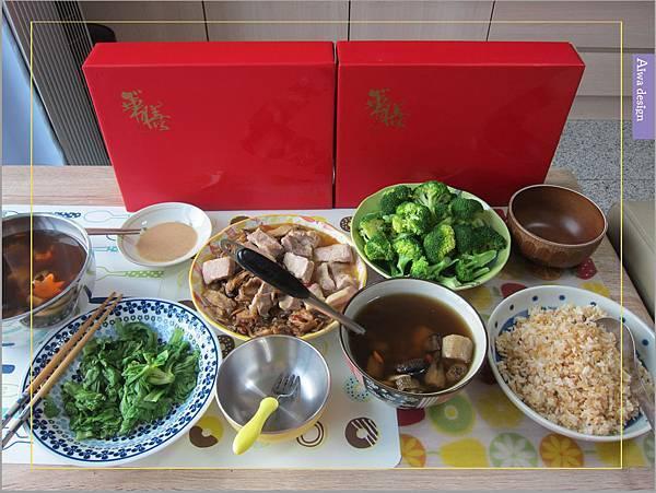 《華膳空廚》天涼就要喝湯啊!巴西蘑菇珍寶湯,融入蔬菜熬製而成的高湯,滋味鮮美甘甜-01.jpg