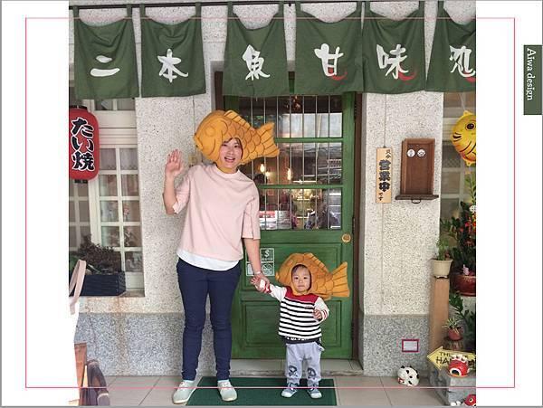 捕獲野生可愛鯛魚燒!新竹日式甜點老屋人氣夯,漫遊《二本魚》-01.jpg
