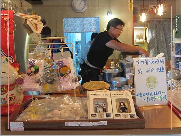 捕獲野生可愛鯛魚燒!新竹日式甜點老屋人氣夯,漫遊《二本魚》-05.jpg