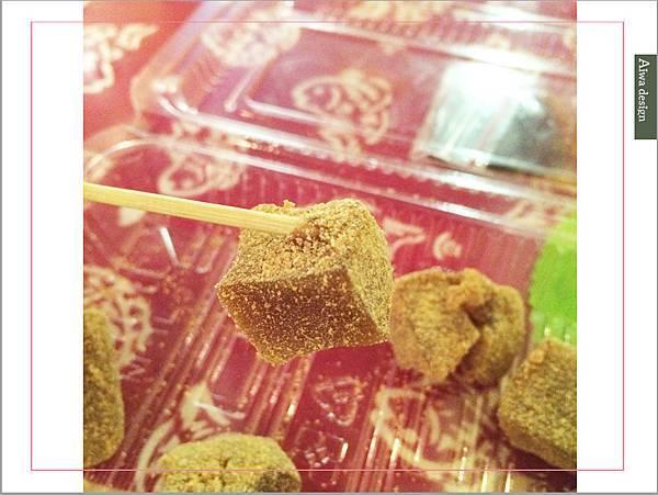 捕獲野生可愛鯛魚燒!新竹日式甜點老屋人氣夯,漫遊《二本魚》-35.jpg