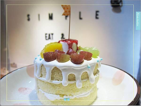 甜蜜又夢幻的水果派對戚風蛋糕,隱身巷弄間的《Simple 簡單吃》-01.jpg