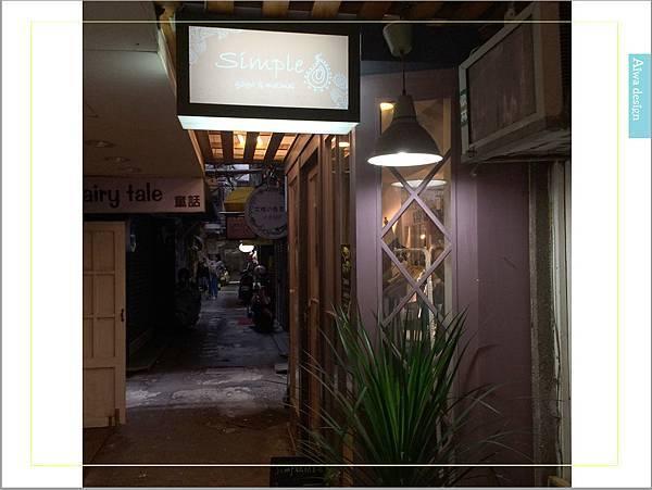 甜蜜又夢幻的水果派對戚風蛋糕,隱身巷弄間的《Simple 簡單吃》-09.jpg