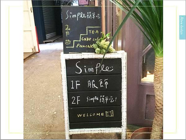 甜蜜又夢幻的水果派對戚風蛋糕,隱身巷弄間的《Simple 簡單吃》-10.jpg