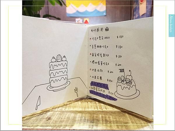 甜蜜又夢幻的水果派對戚風蛋糕,隱身巷弄間的《Simple 簡單吃》-12.jpg