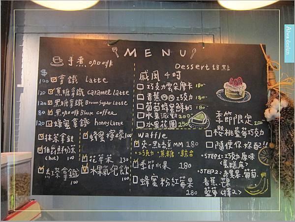 甜蜜又夢幻的水果派對戚風蛋糕,隱身巷弄間的《Simple 簡單吃》-21.jpg