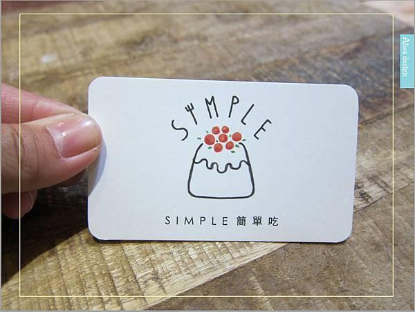 甜蜜又夢幻的水果派對戚風蛋糕,隱身巷弄間的《Simple 簡單吃》-24.jpg