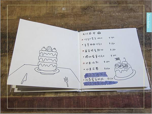 甜蜜又夢幻的水果派對戚風蛋糕,隱身巷弄間的《Simple 簡單吃》-38