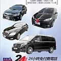 【新竹縣市機場接送】鼎鋒租賃車,專業的機場接送,司機素質良好,合法經營,安全迅速,超越Uber的細緻叫車服務