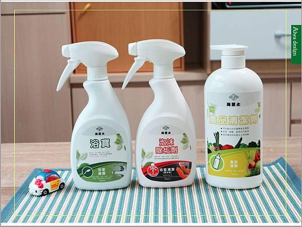 居家清潔《海麗士》水垢清潔、馬桶汙垢通通一網打盡!超好用的浴廁清潔劑,讓浴室煥然一新-01.jpg