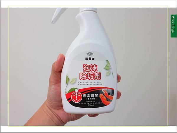 居家清潔《海麗士》水垢清潔、馬桶汙垢通通一網打盡!超好用的浴廁清潔劑,讓浴室煥然一新-11.jpg