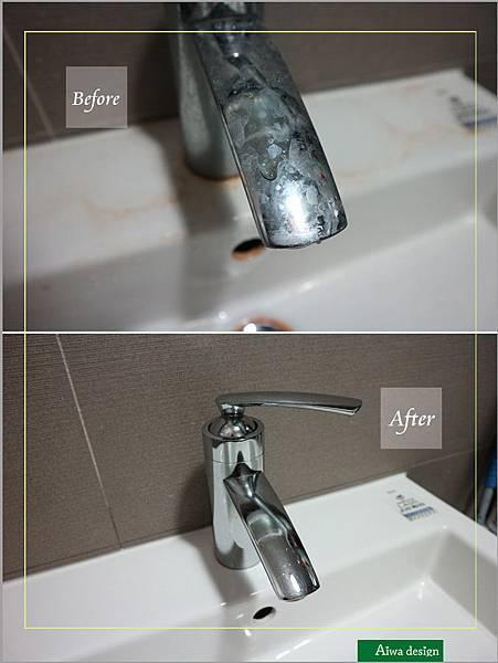 居家清潔《海麗士》水垢清潔、馬桶汙垢通通一網打盡!超好用的浴廁清潔劑,讓浴室煥然一新-17.jpg