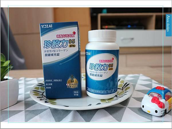 【健康+】YOZAI悠哉美健,日本進口!珍股力95加強錠(含非變性第二型膠原蛋白)女生保養要趁早!關節不卡卡-02.jpg
