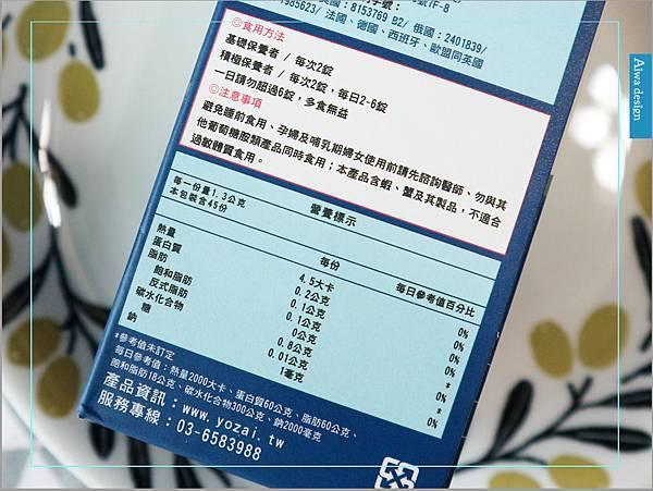 【健康+】YOZAI悠哉美健,日本進口!珍股力95加強錠(含非變性第二型膠原蛋白)女生保養要趁早!關節不卡卡-05.jpg
