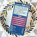 【健康+】YOZAI悠哉美健,日本進口!珍股力95加強錠(含非變性第二型膠原蛋白)女生保養要趁早!關節不卡卡-04.jpg