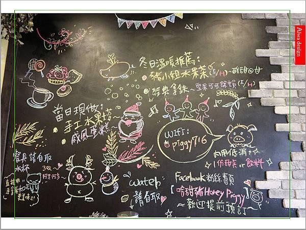 【聖誕萬歲,可愛無罪】哈甜豬 Honey Piggy!手做甜點+夢幻水果塔,一起來享受甜蜜又美味的童話世界下午茶-05.jpg