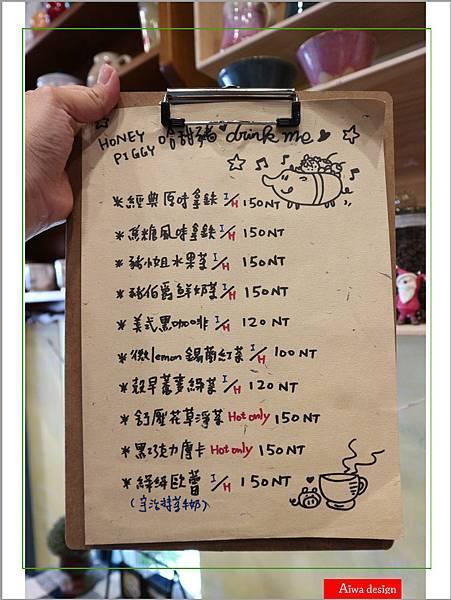 【聖誕萬歲,可愛無罪】哈甜豬 Honey Piggy!手做甜點+夢幻水果塔,一起來享受甜蜜又美味的童話世界下午茶-10.jpg
