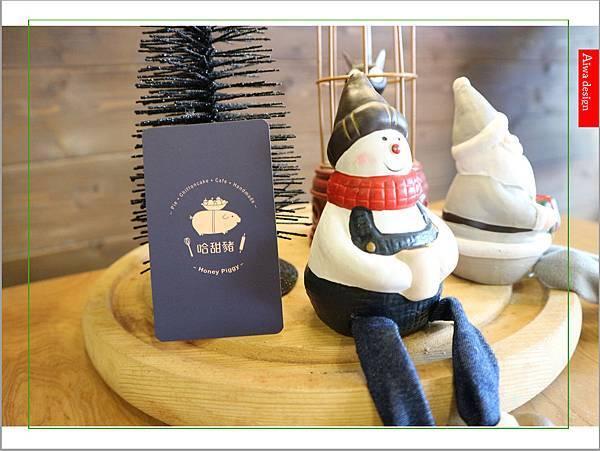 【聖誕萬歲,可愛無罪】哈甜豬 Honey Piggy!手做甜點+夢幻水果塔,一起來享受甜蜜又美味的童話世界下午茶-42.jpg