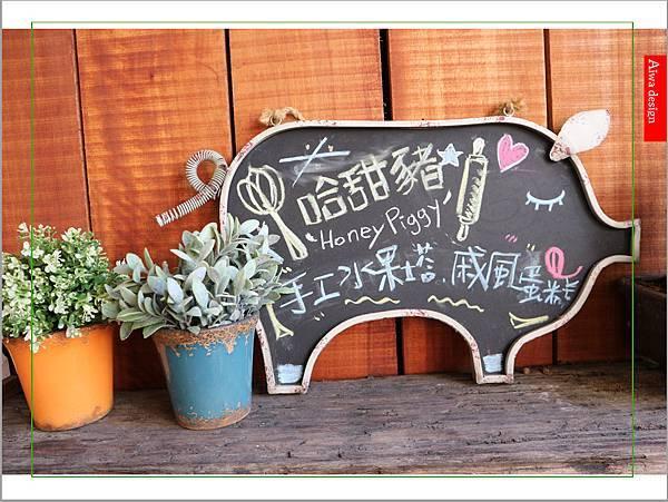 【聖誕萬歲,可愛無罪】哈甜豬 Honey Piggy!手做甜點+夢幻水果塔,一起來享受甜蜜又美味的童話世界下午茶-44.jpg