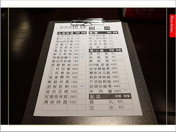【新竹美食愛吃文】888快炒!冬天的羊肉爐好清新,肉質Q彈,不沾醬也好吃-06.jpg