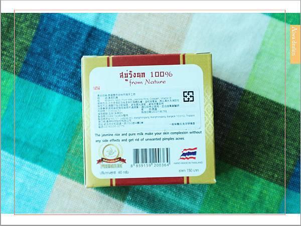 【肌膚清潔】泰國雙燕金絲燕窩手工皂,純手工製造,氣味清香-09.jpg