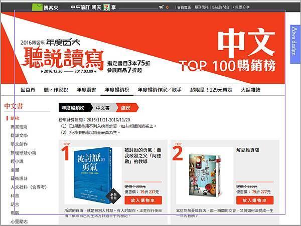 【省錢方法】ShopBack整合國內外各大知名購物網站,下單直接回饋現金,現在快註冊,領取高額現金回饋-18.jpg