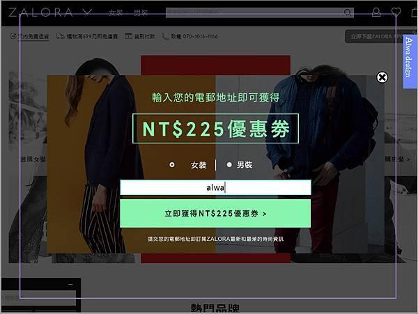【省錢方法】ShopBack整合國內外各大知名購物網站,下單直接回饋現金,現在快註冊,領取高額現金回饋-22.jpg