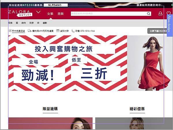 【省錢方法】ShopBack整合國內外各大知名購物網站,下單直接回饋現金,現在快註冊,領取高額現金回饋-24.jpg