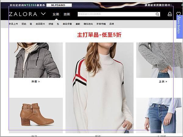 【省錢方法】ShopBack整合國內外各大知名購物網站,下單直接回饋現金,現在快註冊,領取高額現金回饋-23.jpg