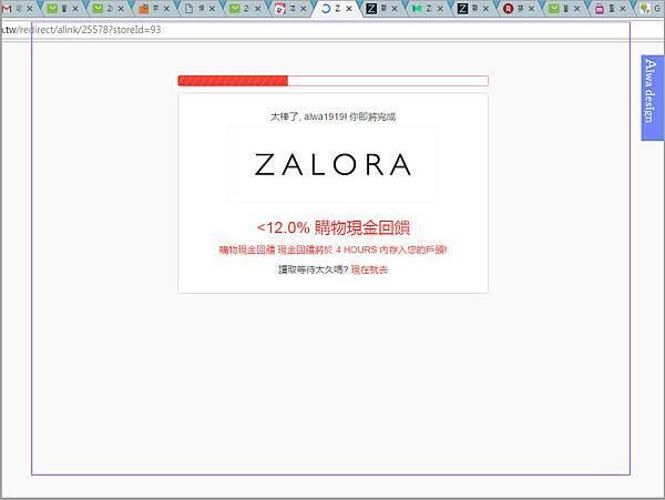 【省錢方法】ShopBack整合國內外各大知名購物網站,下單直接回饋現金,現在快註冊,領取高額現金回饋-25.jpg
