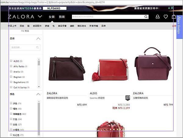 【省錢方法】ShopBack整合國內外各大知名購物網站,下單直接回饋現金,現在快註冊,領取高額現金回饋-28.jpg