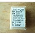 【肌膚清潔:返璞歸真】德國天然海綿+法國香氛馬賽皂,純天然植物製成,成分溫和,質地扎實耐用,呵護家人的健康-04.jpg