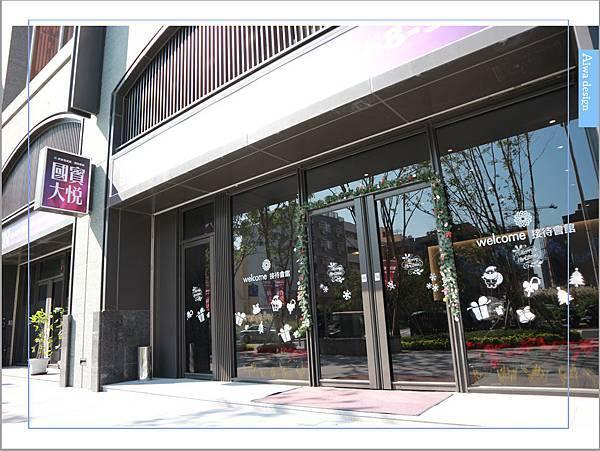 【竹北看屋日記】買得起的小豪宅,李天鐸建築師設計,出自興富發集團的潤隆建設,口碑有保證-43.jpg