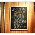 【新竹尋飽記】一間注重養生的松江屋海鮮串燒,堅持做好品質控管,拿出最好的食材,大份量大滿足-09.jpg