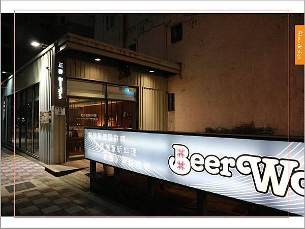 【新竹啤酒餐廳推薦】正麥BeerWork鮮釀餐廳,創意料理,鮮嫩味香濃-07.jpg