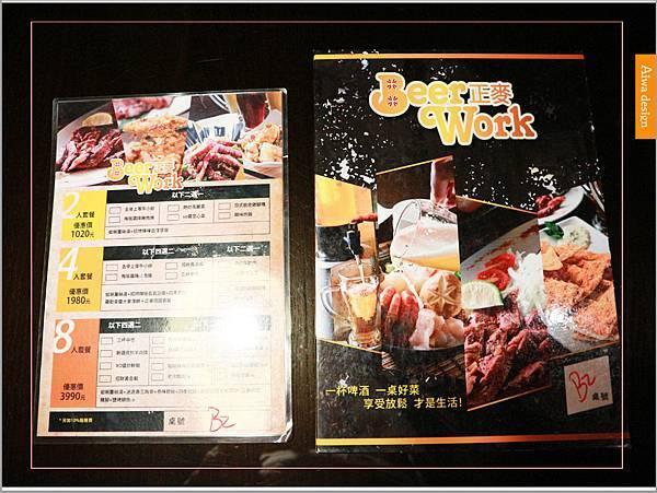 【新竹啤酒餐廳推薦】正麥BeerWork鮮釀餐廳,創意料理,鮮嫩味香濃-09.jpg