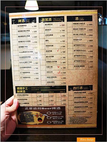 【新竹啤酒餐廳推薦】正麥BeerWork鮮釀餐廳,創意料理,鮮嫩味香濃-34